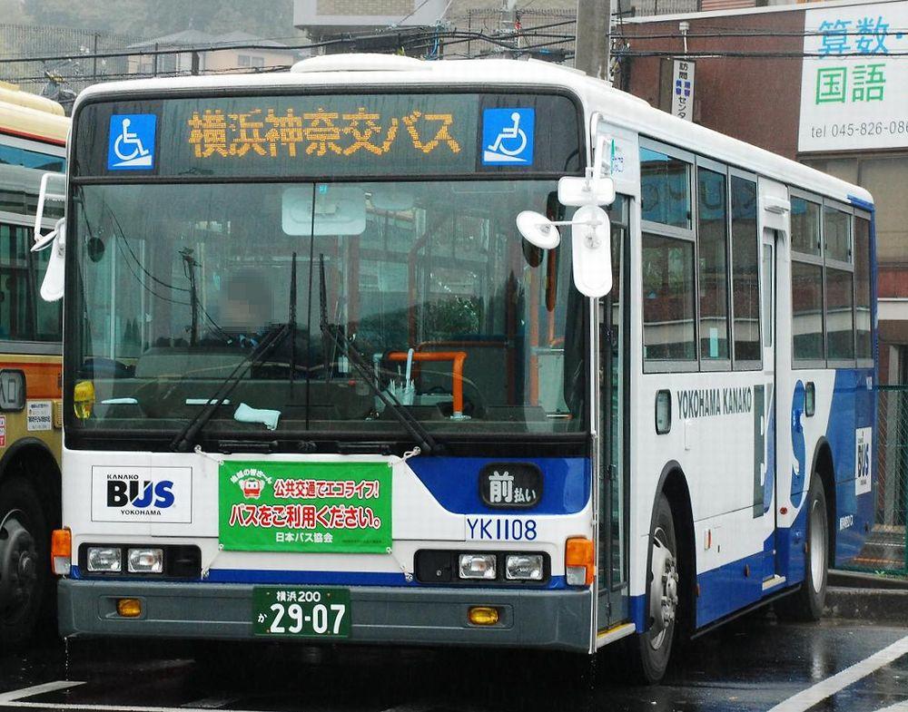 横浜神奈交バス(カナちゃん号HP)